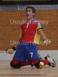 Andorra v Germany
